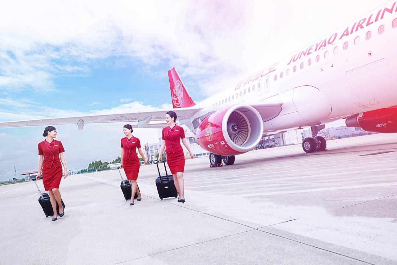Avião e tripulação