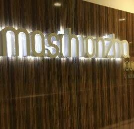Sala VIP Mashonzha Lounge – Aeroporto de Johannesburgo (JNB)
