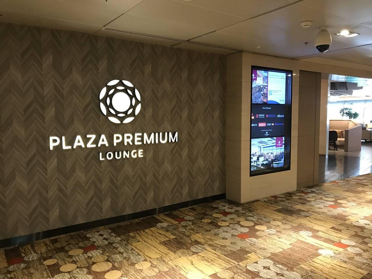 Sala VIP Plaza Premium Lounge – Aeroporto de Cingapura (SIN)