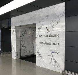 Lounge de chegada Cathay Pacific Arrival Lounge – Aeroporto de Hong Kong (HKG)