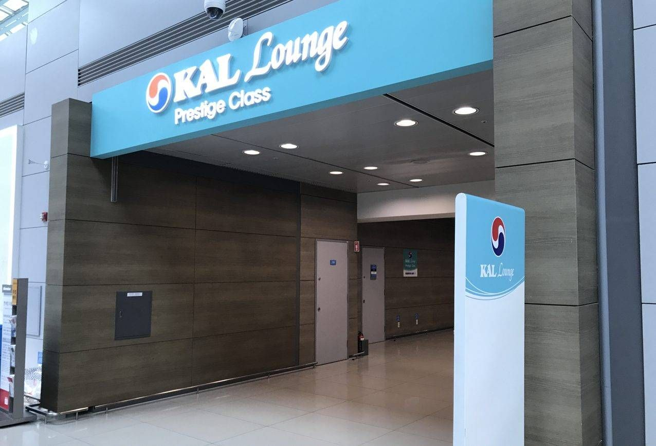 Sala VIP KAL Lounge Prestige Class – Aeroporto de Seoul (ICN)