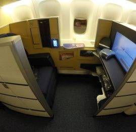 Primeira Classe da All Nippon Airways (ANA) no B77W – Cingapura para Tokyo