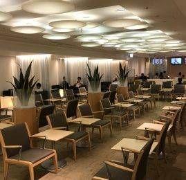 Sala VIP All Nippon Airways Arrival Lounge – Aeroporto de Tokyo (NRT)