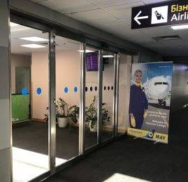 Sala VIP Ukraine Airlines – Aeroporto de Kiev (KBP)