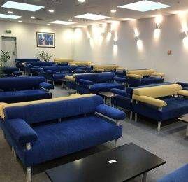 Sala VIP Business Lounge – Aeroporto de Kiev (KBP)