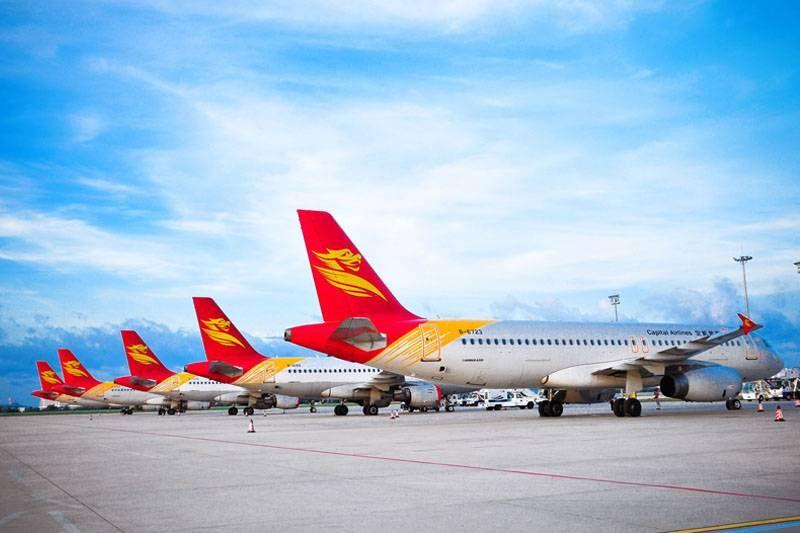 TAP permite o acúmulo de milhas voando com a Capital Airlines