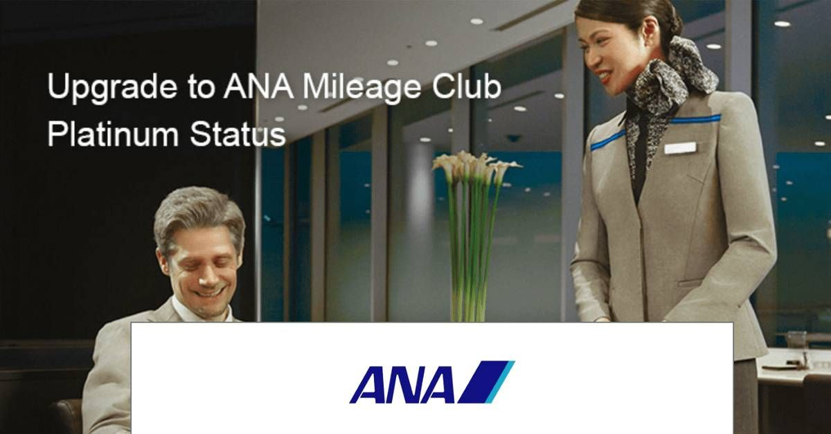 Atualização sobre o Status Gold (ANA) na Star Alliance – Não recebemos!