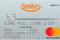Bradesco Mastercard Smiles Platinum