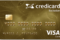 Credicard Exclusive Gold Visa