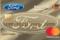 Ford Itaucard 2.0 International Mastercard