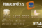 Itaucard 2.0 Gold Sempre Presente Visa