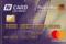 N Card Itaucard 2.0 International MasterCard