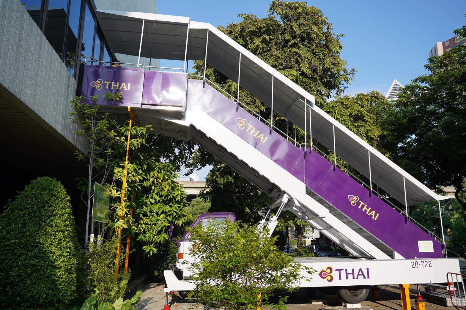 Thai Airways Restaurante