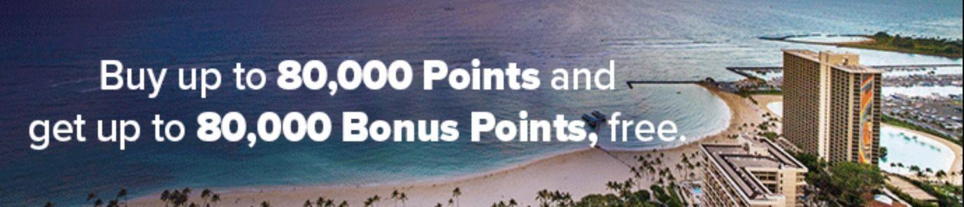Hilton Honors 100%